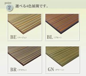 純国産 い草ラグカーペット 『Fバリアス』 ブラウン 約140×200cm(裏:ウレタン)(代引不可)【送料無料】