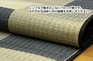 純国産 い草ラグカーペット 『Fブロック2』 グリーン 約140×200cm(裏:ウレタン)(代引不可)【送料無料】