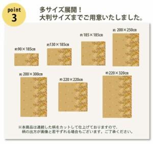 カーペット ラグ マット ボリュームタイプ 4畳 カジュアル DXハーバル HCC ベージュ 200×300cm(代引不可)【送料無料】