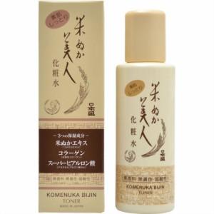 米ぬか美人 化粧水 120ml 日本盛(代引き不可)【送料無料】