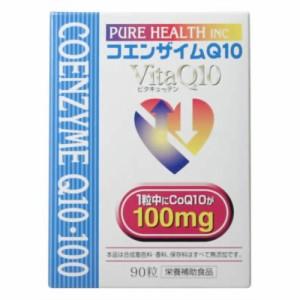 VitaQ10 90粒 (100mg/粒)