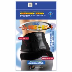 """""""ソルボDo 中殿筋+腰ガード L(95-105cm)"""""""