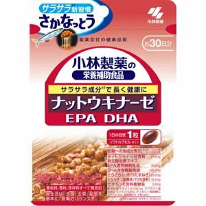 小林製薬の栄養補助食品 ナットウキナーゼ 30粒