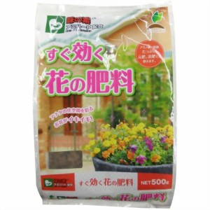 """""""JOY AGRIS すぐ効く花の肥料 500g JOYアグリス P06Dec14"""""""
