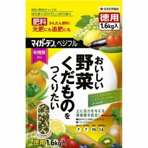 """""""マイガーデン ベジフル 1.6kg 住友化学園芸 P06Dec14"""""""