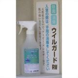 衛生スプレー(花粉・除菌・防カビ) ウイルガードRW 1000ml