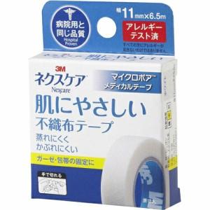 ネクスケア 肌にやさしい不織布テープ マイクロポアメディカルテープ 11mm×6.5m スリーエムジャパン