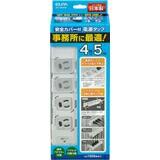 ELPA カバー付事務所向けタップ 4個口 5m OAT-JPC45B 朝日電器