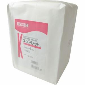 カワモト キュアレット 4cm×4cm 500g(袋入) 川本産業