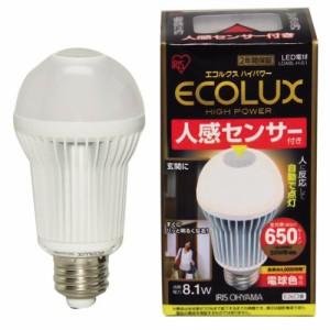 アイリスオーヤマ LED電球人感センサー付 電球色相当 E26口金 全光束650lm LDA8L-H-S1