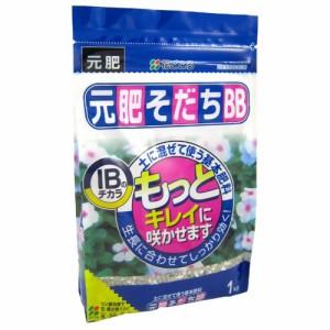 """""""花ごころ 元肥そだちBB 1kg"""""""