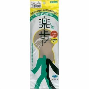 楽歩(188) 男性用 S(24.0-24.5cm) 木原産業