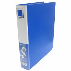 コクヨ リングファイル A4縦 330枚収容 2穴 青 コクヨS&T