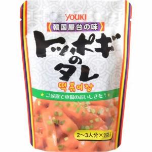 ユウキ食品 トッポギのタレ 80g×2