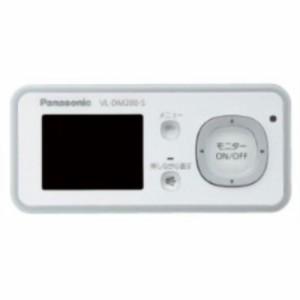 パナソニック ワイヤレスドアモニター ドアモニ用子機 ミルキーシルバー VL-DM200-S