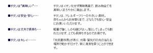 新潟県燕産 HORIE製 チタン製 二重タンブラー 250cc 夜明け1時間前(ブルー) 中宮虎熊商店限定モデル【代引不可】