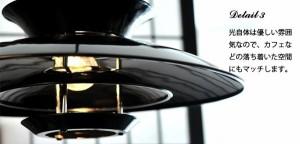 ペンダントライト(吊り下げ型照明器具) アルミ製 ミッドセンチュリー風 ブラック(黒) 〔リビング/ダイニング照明〕【代引不可】