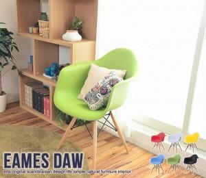 リビングチェア/イームズ チェア daw (リプロダクト品) 木製/PP製 ミッドセンチュリー家具 ライトブルー(青)【代引不可】