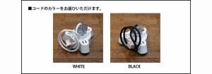 ペンダントライト/照明器具 【3灯】 北欧 ELUX(エルックス) VITA Silvia ホワイト(白)×ブラックコード 【電球別売】【代引不可】
