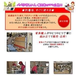 カラフルシェルフ/収納棚 幅80cm 6段 レインボー (カラー:ダーク 引出し:ピンク×全2個) 【日本製/完成品】