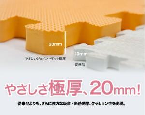 極厚ジョイントマット 2cm 大判 【やさしいジョイントマット ナチュラル 極厚 真中単品サイドパーツ ラージサイズ(60cm×60cm) 畳(た