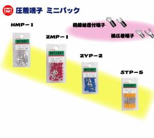(まとめ)絶縁被覆端子ミニパック(丸型) ZMP-5 10本入 マーベル 【×10セット】