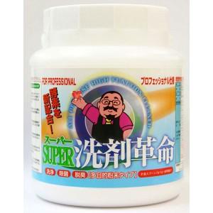 """""""SUPER洗剤革命1kg 日本製 /12点入り(代引き不可)"""""""