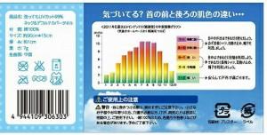 洗ってもUVカット99%タオル 洗ってもUVカット99%タオル(ピンク)/48点入り(代引き不可)