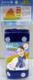 洗ってもUVカット99%タオル 洗ってもUVカット99%タオル(水色)/48点入り(代引き不可)