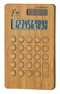 竹の電卓 8679 竹の電卓 8679/50点入り(代引き不可)
