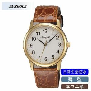 【AUREOLE】オレオール メンズ腕時計 SW-467M-2 アナログ表示 薄型 本ワニ革 日常生活用防水 /5点入り(代引き不可)