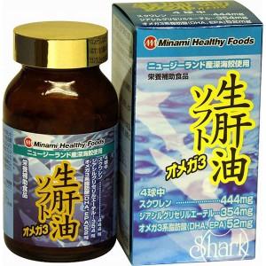 生肝油ソフトオメガ3(日本製) /40点入り(代引き不可)