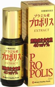 ブラジル産 プロポリスエクストラクト(日本製) /48点入り(代引き不可)
