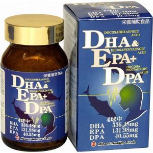 DHA&EPA+DPA(日本製) /40点入り(代引き不可)