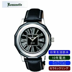 【ROMANETTE】ロマネッティ メンズ腕時計RE-3521M-1 アナログ表示 10年電池 日常生活用防水 /1点入り(代引き不可)