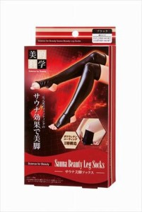 サウナ美脚ソックス ブラック(フリーサイズ)/96点入り(代引き不可)【送料無料】