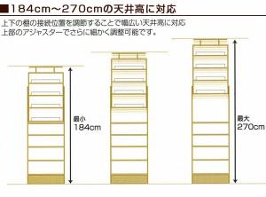 本棚 幅60 つっぱり シェルフ ラック オープン コミック ブック 可動棚 壁面 収納 【プローバ】 天井つっぱり式PR2-600(代引不可)