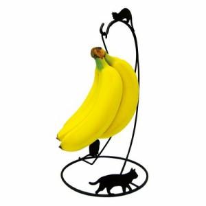 キュート 猫好きにはたまらない バナナスタンド