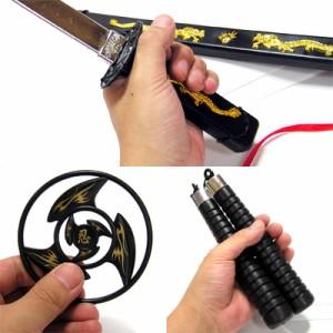 おもちゃの忍者武器セット(ヌンチャク、手裏剣等4点セット)【武術武器】