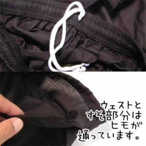 綿ポリカンフーパンツ【ネコポス便可】