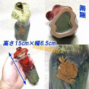 景徳鎮陶器一輪挿し、チャイナドレス型
