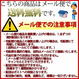 【メール便で送料無料】【SALE】ストール レディース メンズ 花柄 キレイメ系 K260430-11