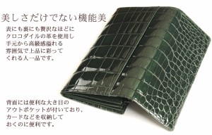 日本製 クロコダイル かぶせ 長財布 シャイニング / レディース(No.3919)