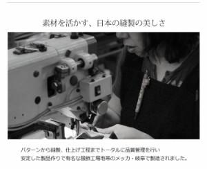 スーリーアルパカチェスターコート日本製(No.02000086)
