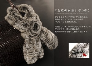 ナチュラルチンチラ編み込みフラワーコサージュ付きカラー母の日ギフト(No.8088)