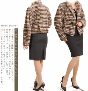 ファー毛皮ミンクジャケットコートミンク本革(No.103525mk)