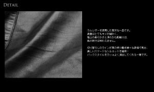 ラムノーカラーハーフコート女性用ladiesレデイース結婚式9号冬本皮革人気送別会ブランド(No.2270-11)