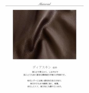 ディアスキンコートレザー冬父の日ブランド本皮革人気送別会(No.4501-188)