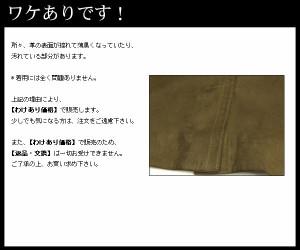訳ありラムヌバックコートマスクラットファートリミング女性用ladiesレデイース人気送別会レディース(No.4501-190)