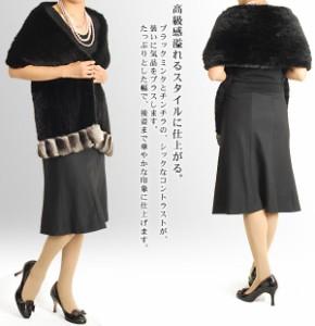 毛皮ファーブラックミンク編込みストールStallチンチラトリム女性用ladiesレデイースケープブランド母の日ギフト(No.8330)